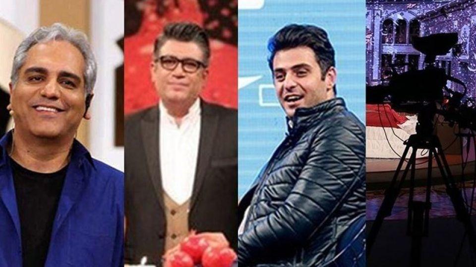 برنامههای تلویزیون برای شب یلدا؛ از مهران مدیری تا رشیدپور