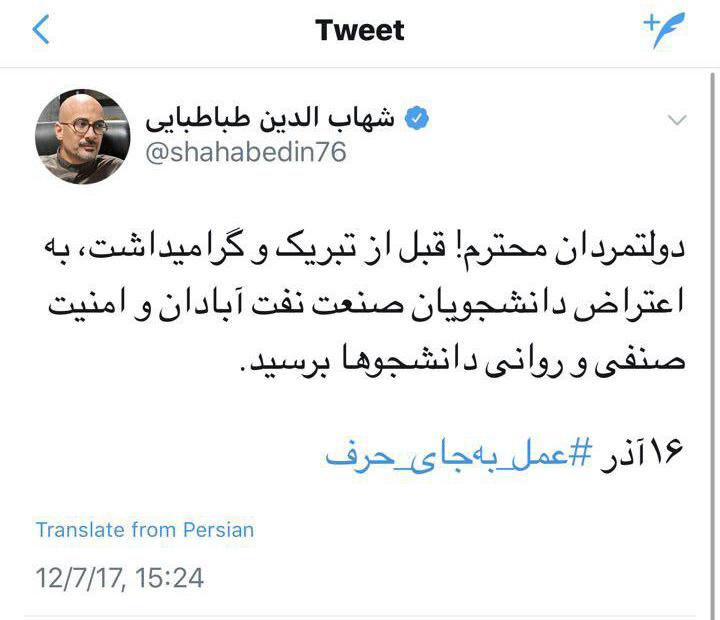 از ترجیح چه گوارا به هزار نماز شب خوان منحرف تا سفر بوریس جانسون و دلیل موفقیت حزب الله لبنان و شکست گروه های فلسطینی