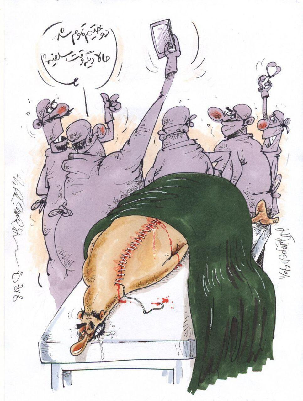 کاریکاتور/ ممنوعیت استفاده از تلفن همراه در حین اجرای کار در مراکز درمانی