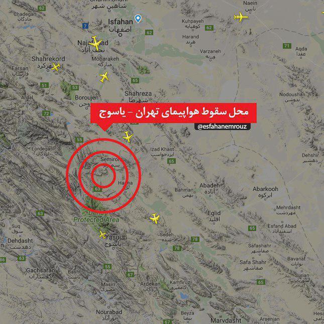 محل سقوط هواپیما تهران_یاسوج