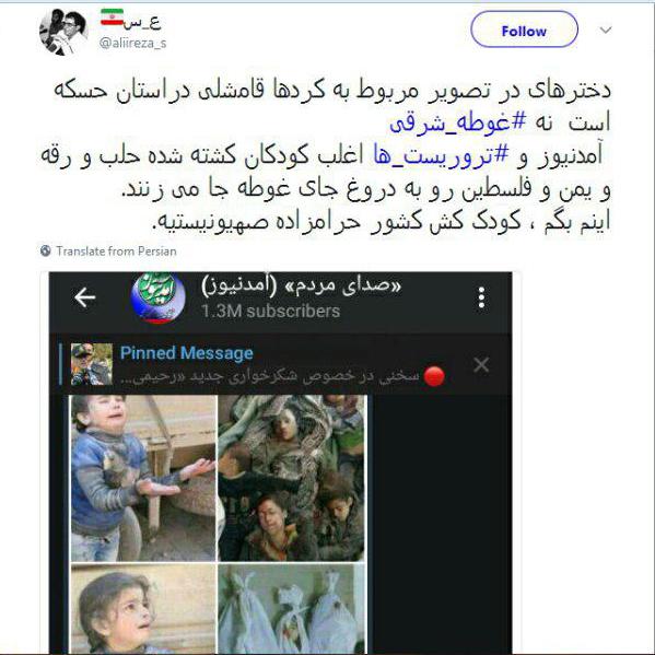 از واردات کود انسانی از ترکیه تا واکنش به اظهارات اخیر حسام الدین آشنا و اتفاقات غوطه شرقی در سوریه