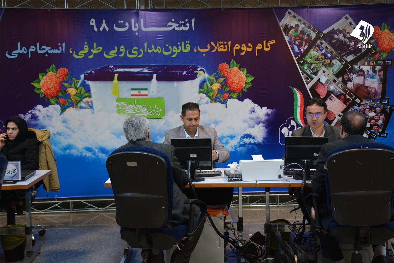 نگاهی به ثبت نام کاندیداهای انتخابات در دشتستان