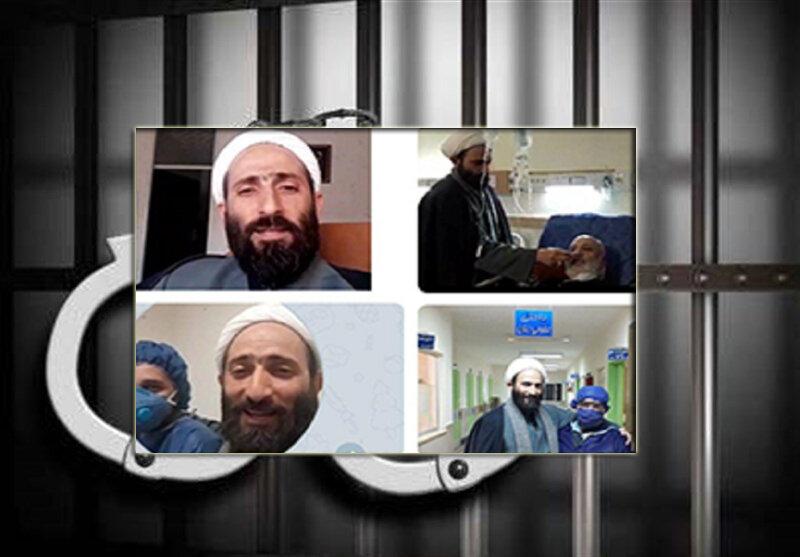 روحانی مدعی طب اسلامی بازداشت شد + عکس