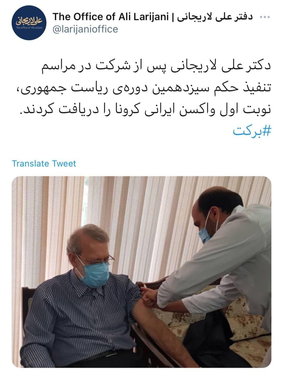 علی لاریجانی واکسن ایرانی تزریق کرد