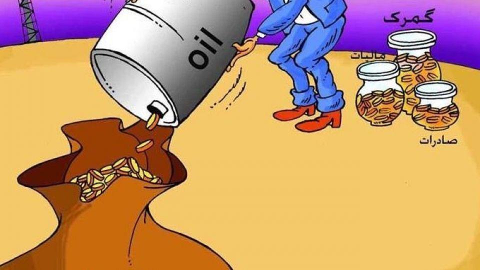 چه محصولاتی میتواند جایگزین نفت شود؟