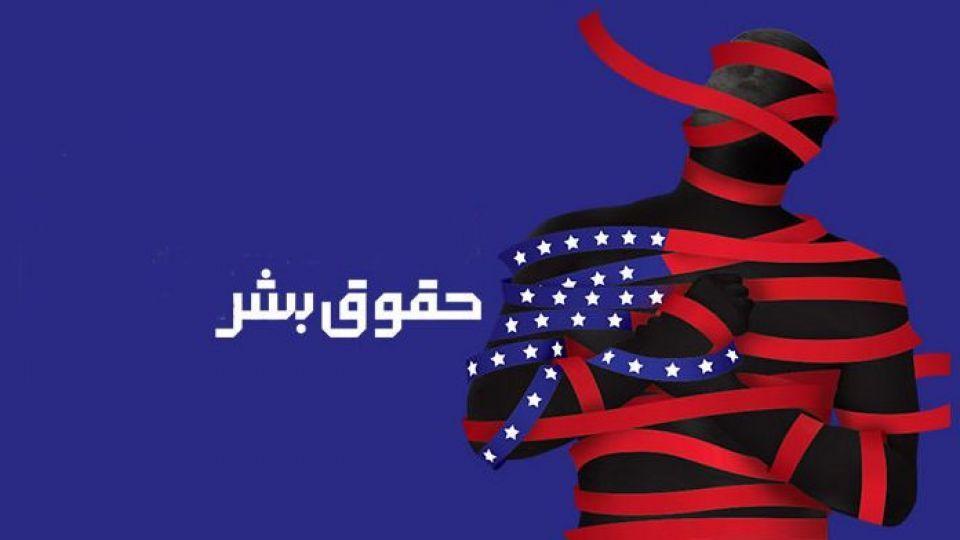 گفتگوهای ی!/ اروپایی ها دفتر تهران را برای چه می خواهند؟