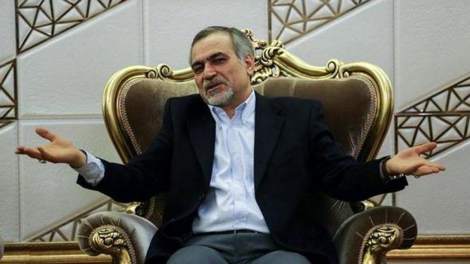 استعلام جدید کمیسیون آموزش از وزارت علوم در مورد مدارک تحصیلی حسین فریدون
