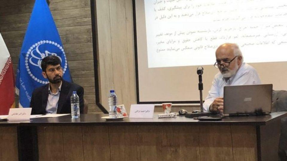 احمد توکلی : طبق قانون دولت باید از گزارش دهندگان فساد حمایت کند / بسیاری از قوانین ضد فساد متروک مانده است