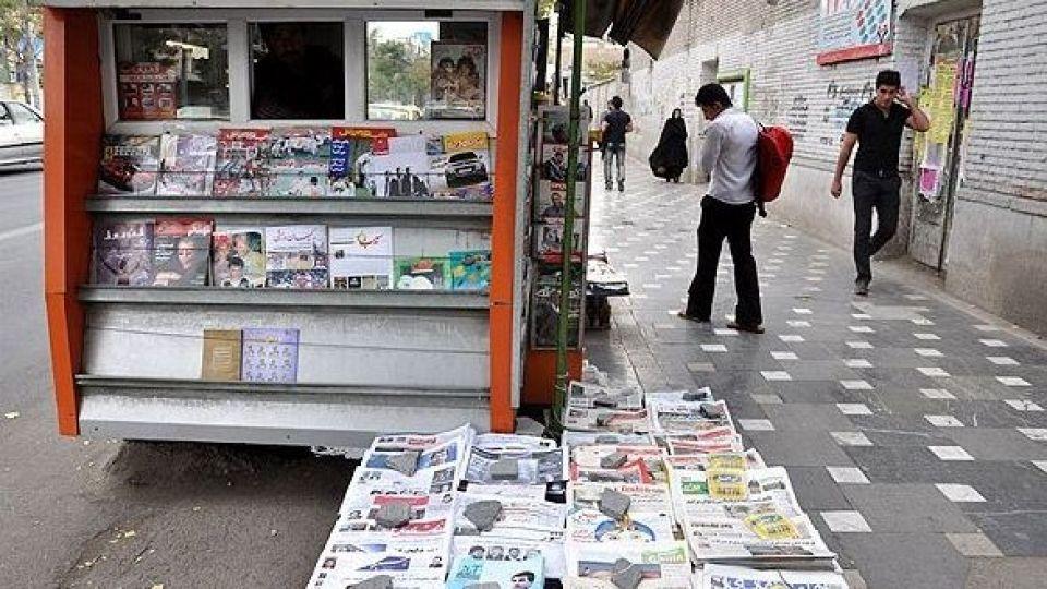 کشتی به گِل نشسته مطبوعات