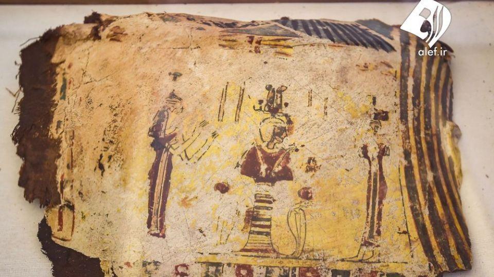 قبرستان باستانی مصر