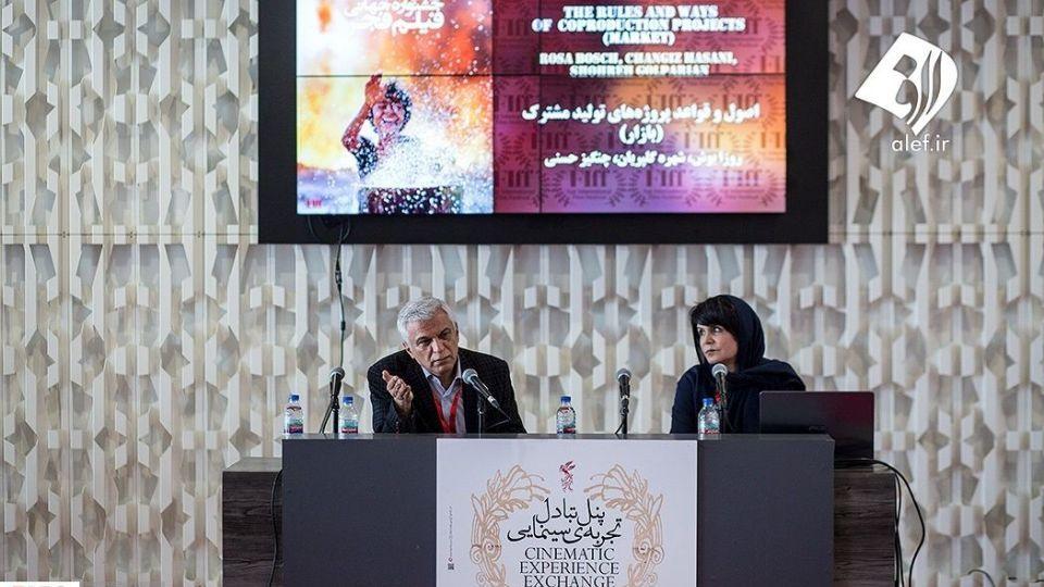 تصاویر روز دوم سیوهفتمین جشنواره جهانی فیلم فجر