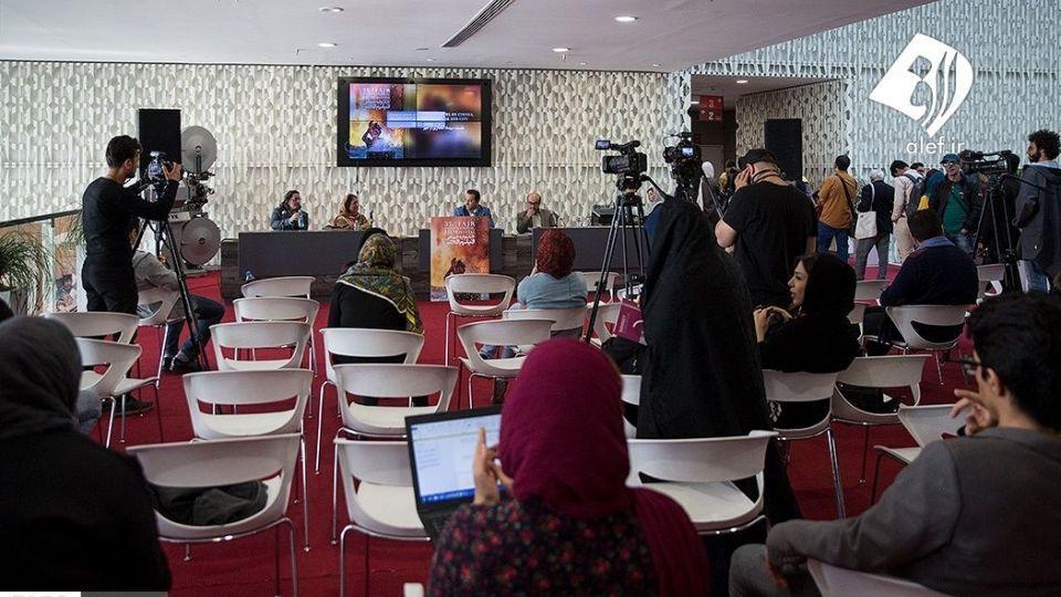 ششمین روز سیوهفتمین جشنواره جهانی فیلم فجر - 4