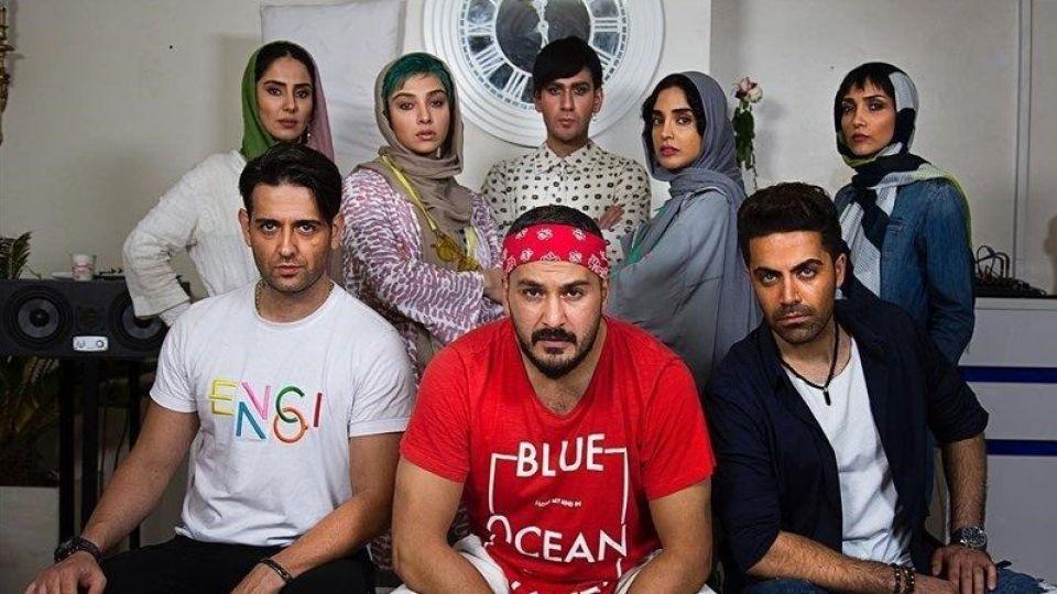 بیوگرافی بازیگران سریال ممنوعه خلاصه داستان اسامی بازیگران