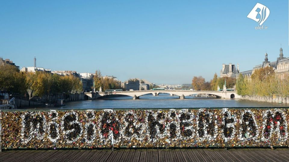 پل عشق فرانسه