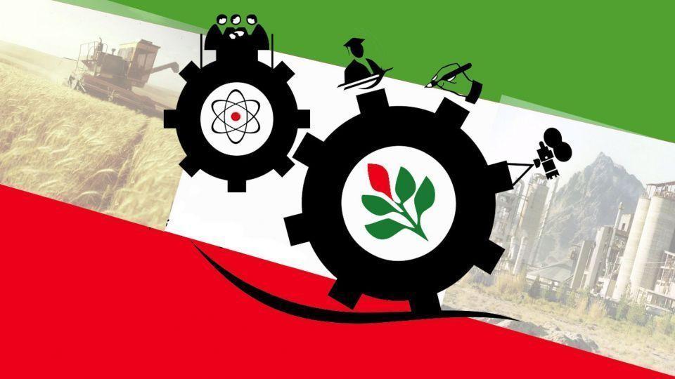 بسترهای مشارکت مردم و دولت در رونق تولید