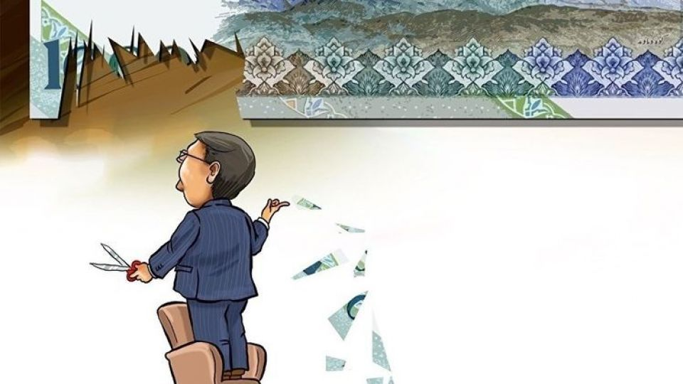 درمان اقتصادی با صفرها در ناکجاآباد