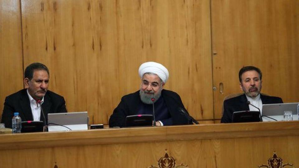 آییننامه اجرایی قانون مقابله با تقلب در تهیه آثار علمی تصویب شد