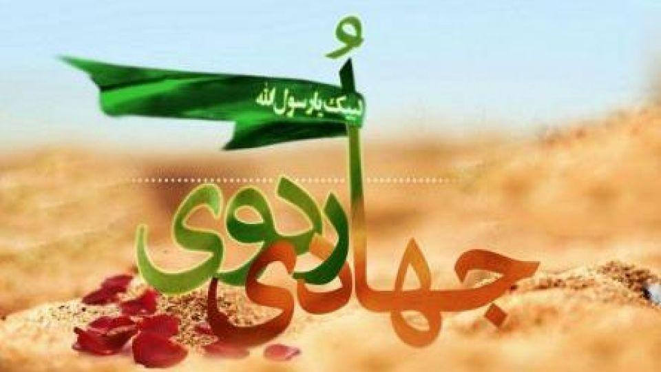 نتیجه تصویری برای گروه جهادی