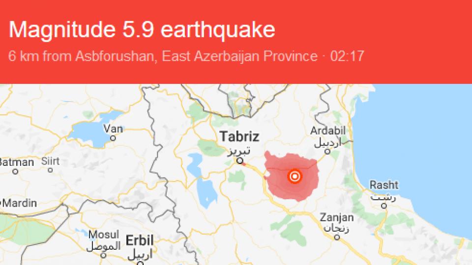 زلزله ٥/٩ ريشتري آذربایجان شرقی، شمال و شمالغرب ایران را لرزاند