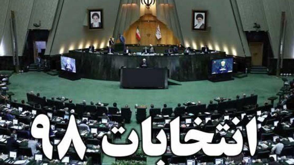 ترقی: مجلس دهم مردم را ناامید کرده است/ مجلس بعدی باید کارآمد باشد