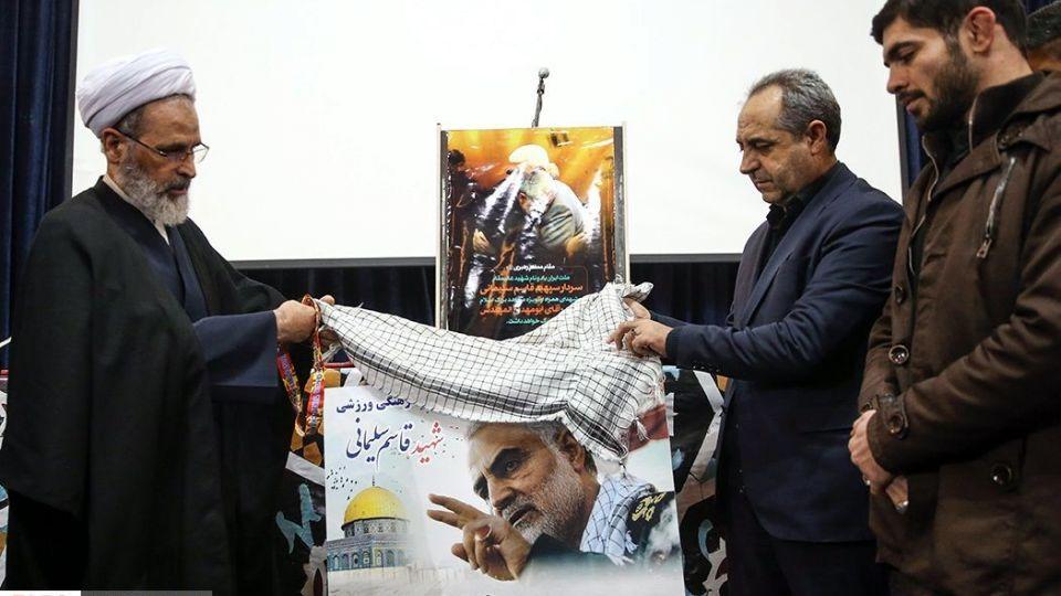 میثاق جوانان ۱۲۰ کشور با سردار شهید حاج قاسم سلیمانی