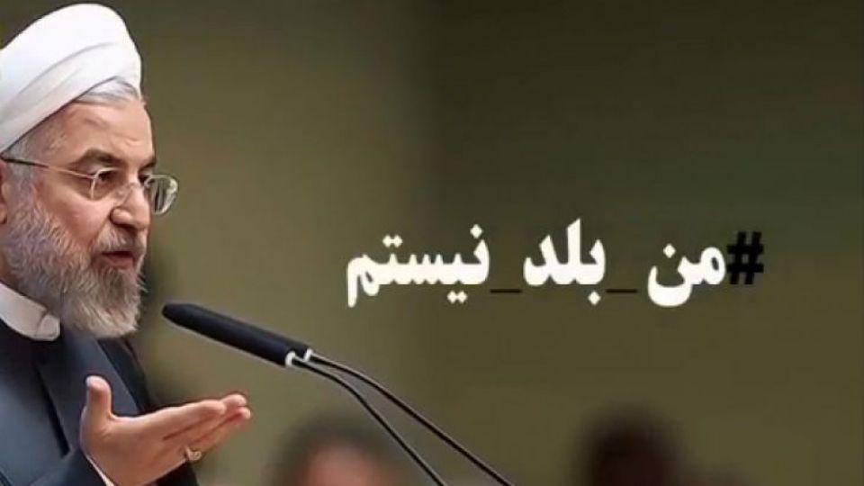 نتیجه تصویری برای من بلد نیستم  حسن روحانی