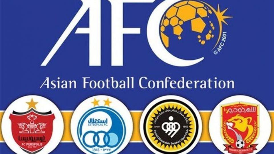 نمایندگان ایران با رد پیشنهاد جدید AFC: فقط در ایران بازی میکنیم