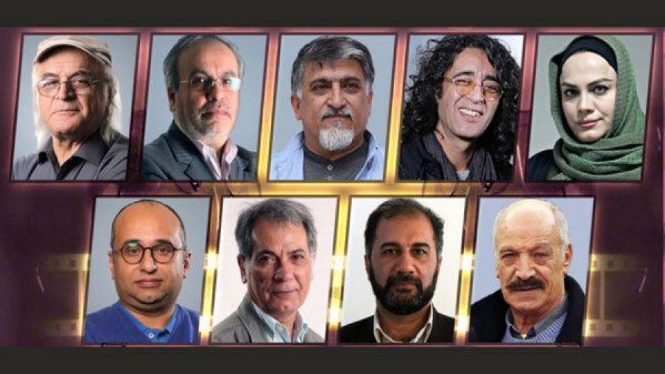 داوران جشنواره فیلم فجر۳۸ معرفی شدند