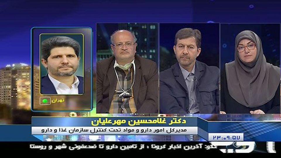 زالی: آمار رو به افزایش مبتلایان در تهران/ ۴۰ درصد مردم معتقد هستند ماندن در منزل کار بیهودهای است