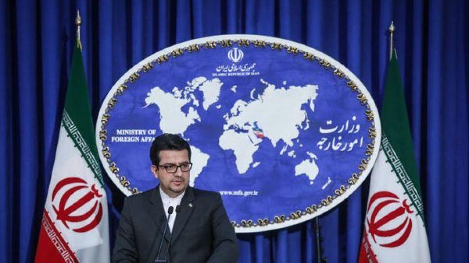 ارسال یادداشت اعتراضی ایران به دولت امارات