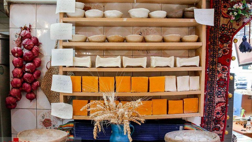 گرمابه سنتی باب همایون