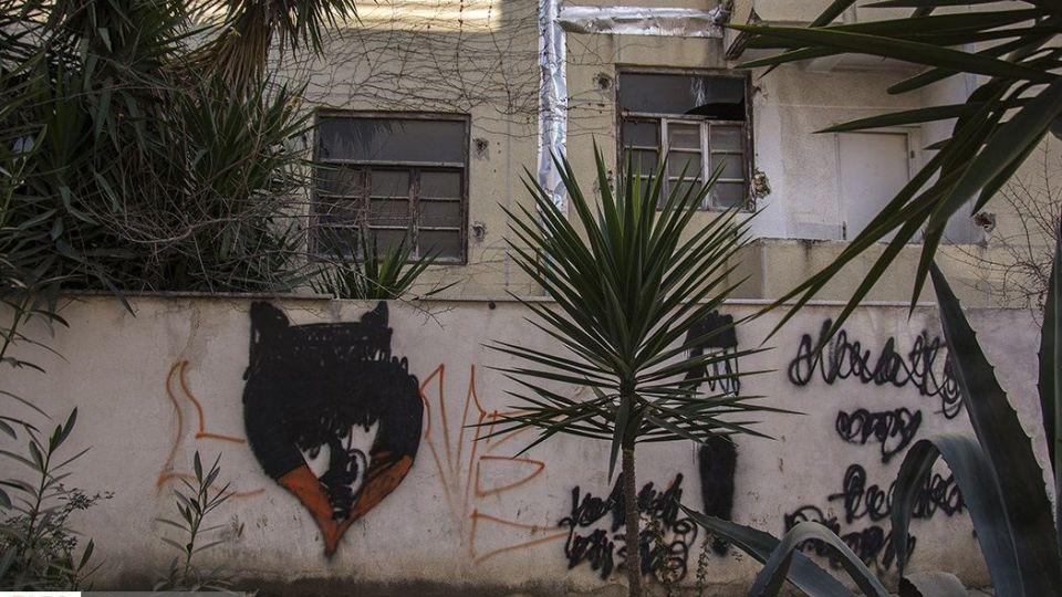 دیوارنویسیهای شهر، پرمعنای بدمنظر
