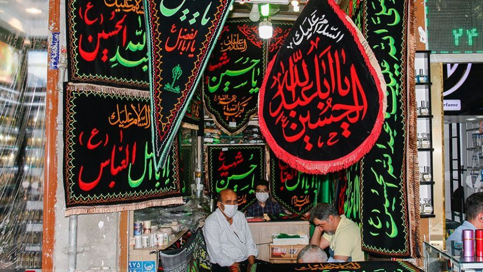 بازار سیاهه فروشی در آستانه محرم الحرام