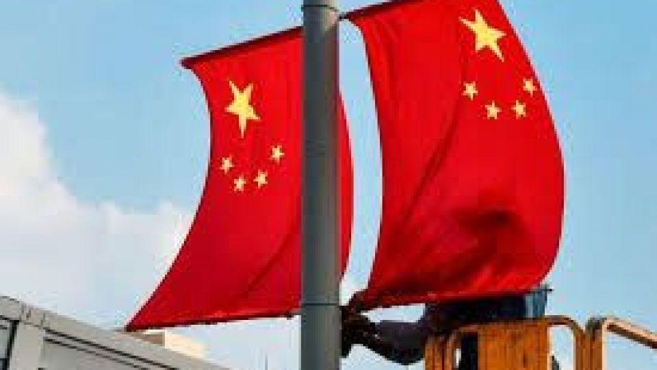 چین به زودی قطب مالی دنیا می شود