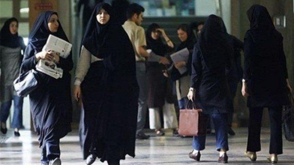 ابلاغ سند جدید نهاد رهبری و تاکید بر «اسلامی شدن» دانشگاهها