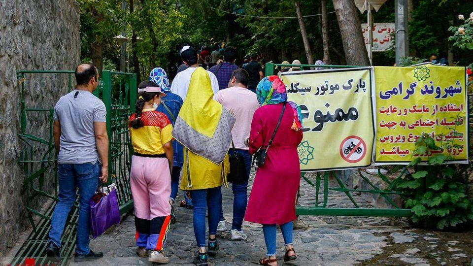 شلوغی پارک جمشیدیه در پیک چهارم کرونا