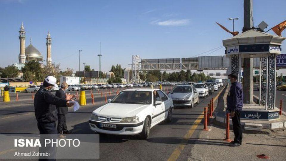 ممنوعیت تردد بین استانی از 21 اردیبهشت