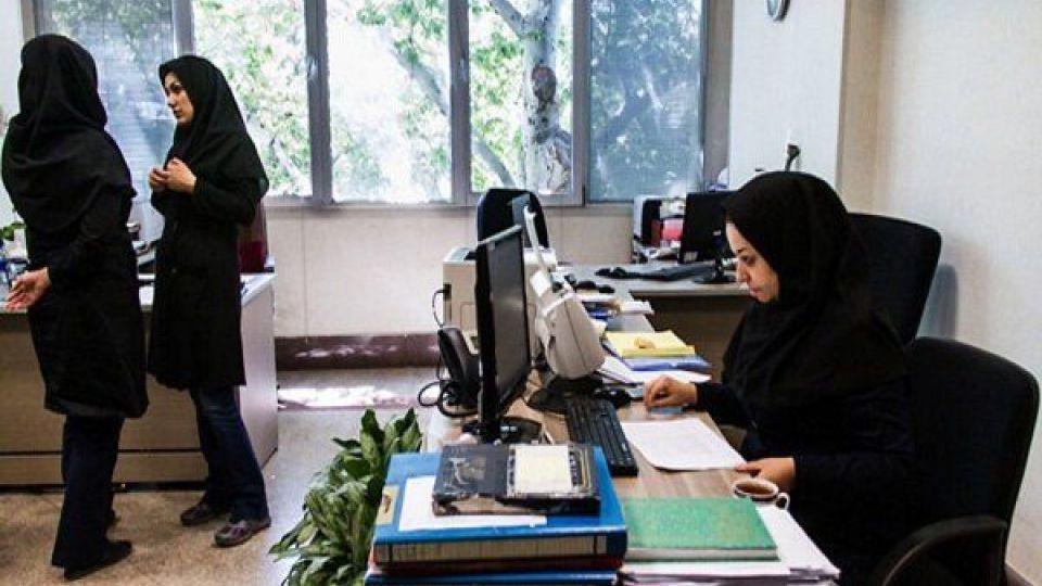 بخشنامه جدید الزام به دورکاری کارکنان دولت