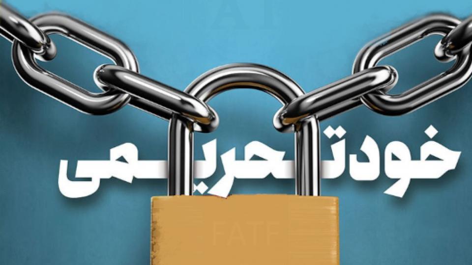مروری بر خودتحریمیهای جریان غربگرا در آستانه انتخابات 1400