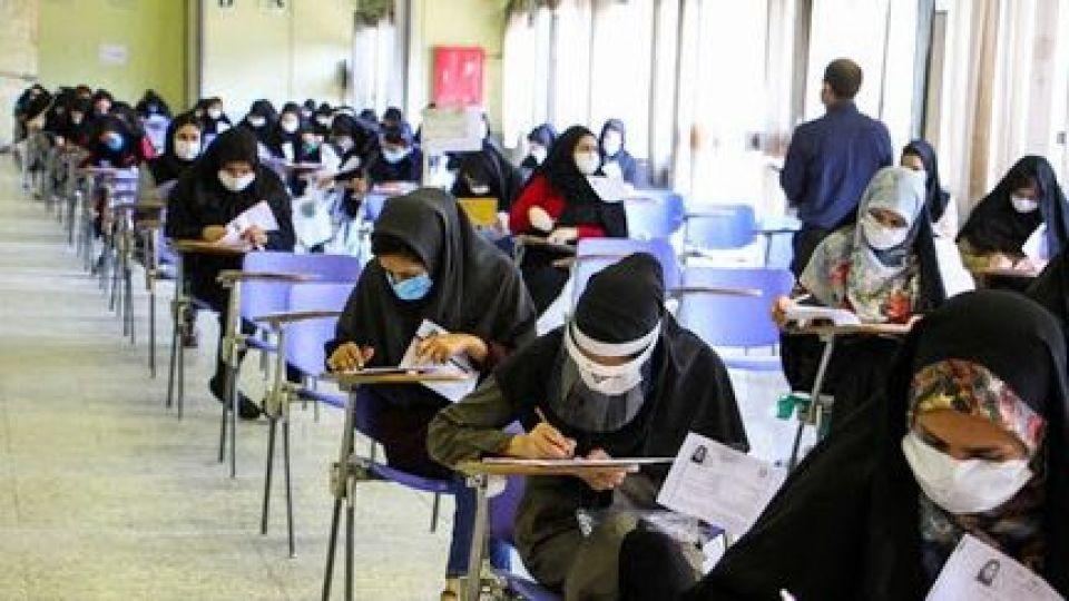 هشدار دیده بان شفافیت و عدالت به تصمیم شتابزده آموزش و پرورش درباره کنکور 1400