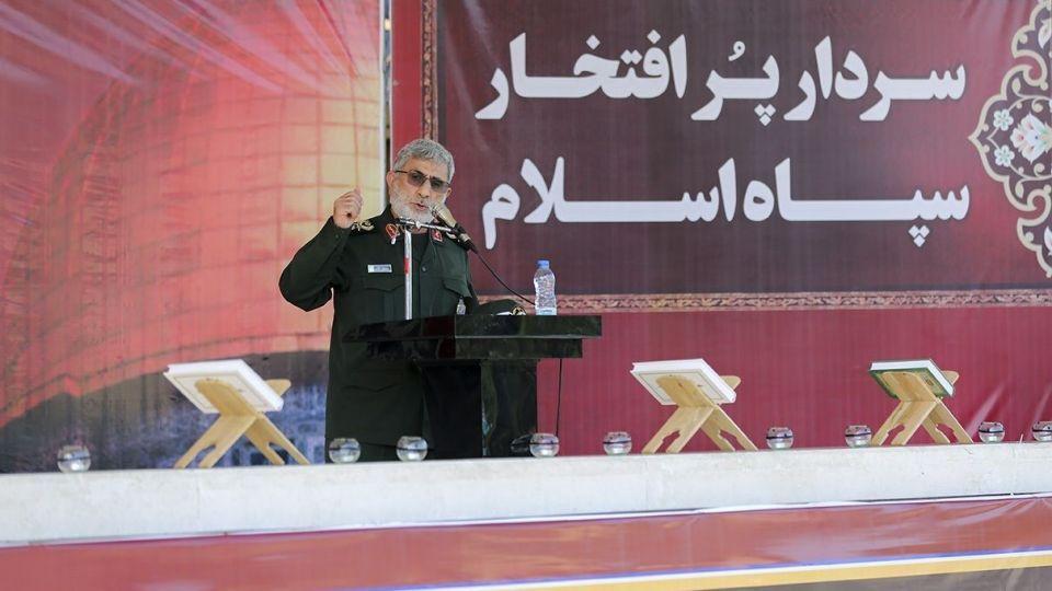مراسم چهلم شهادت «سید محمد حجازی»