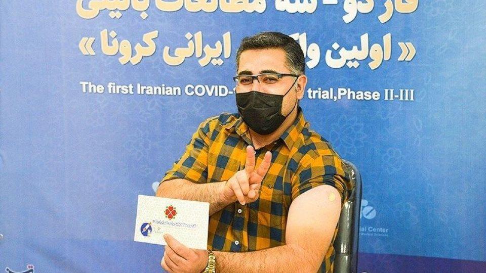 افتتاح فاز سوم واکسن کووایران برکت در شیراز