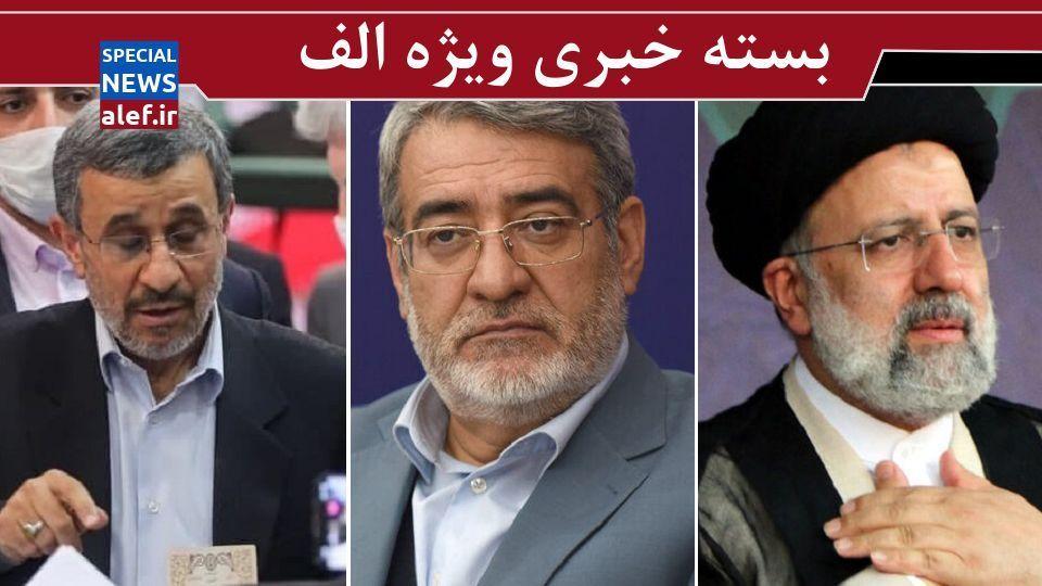 سنتشکنی رئیسی در انتخابات ریاستجمهوری / شکست سنگین احمدینژاد / برای وزارت کشور پرونده تشکیل شد