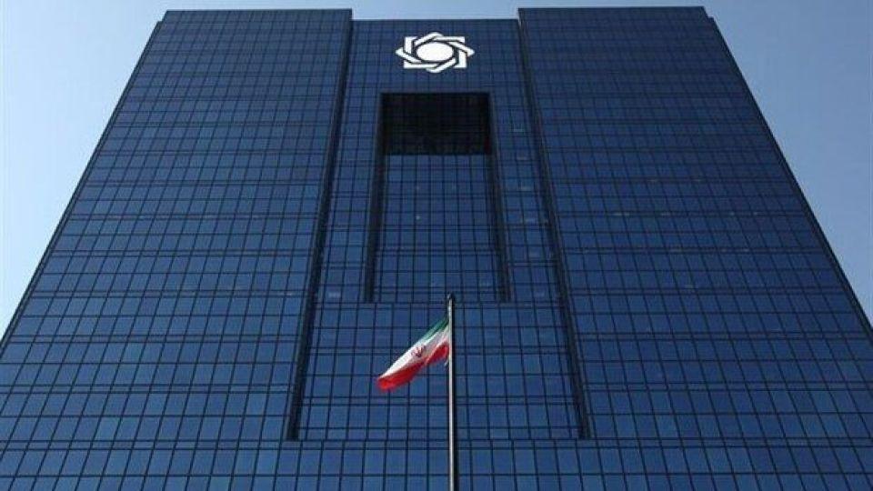 بانک مرکزی؛ ثبات در بازار ارز حاکم میشود / نقدینگی در اردیبهشت 30 درصد رشد کرد