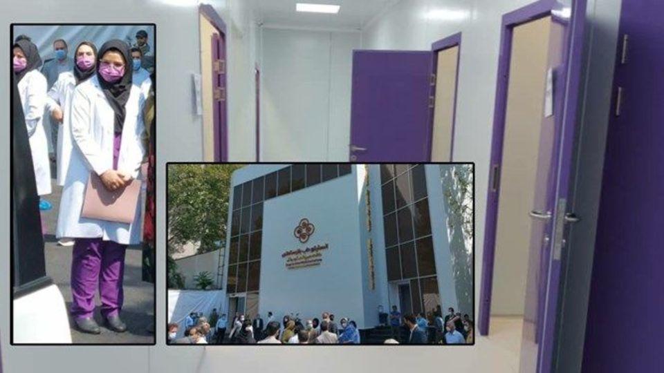 افتتاح ساختمان نیمهکاره «بنفش» در روز آخر دولت با حضور دختر رئیس جمهور