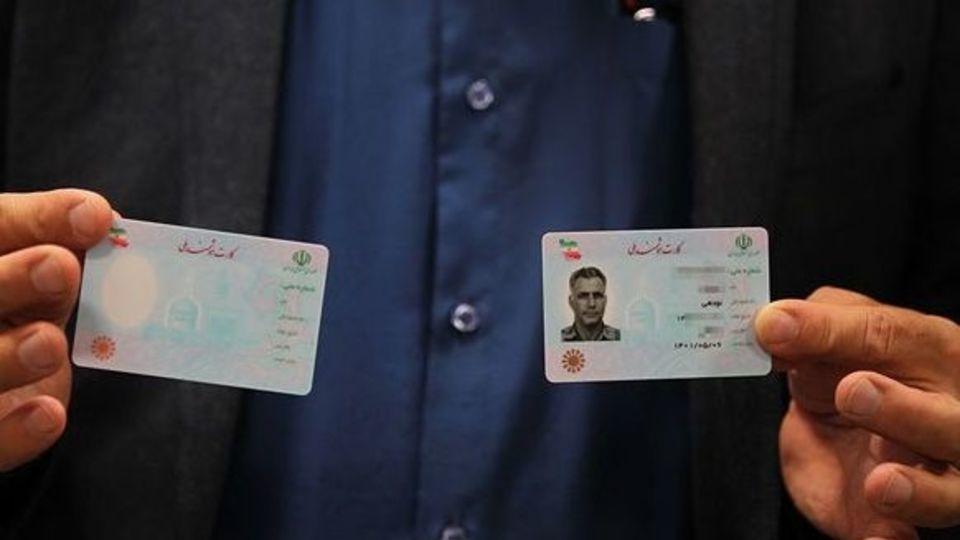 اگر کارت ملی هوشمند خودتان را گم کردید، باید چه کارهایی انجام دهید؟