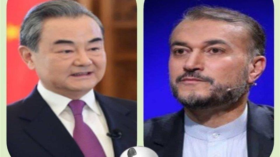 گفتوگوی امیرعبداللهیان با وزیر خارجه چین