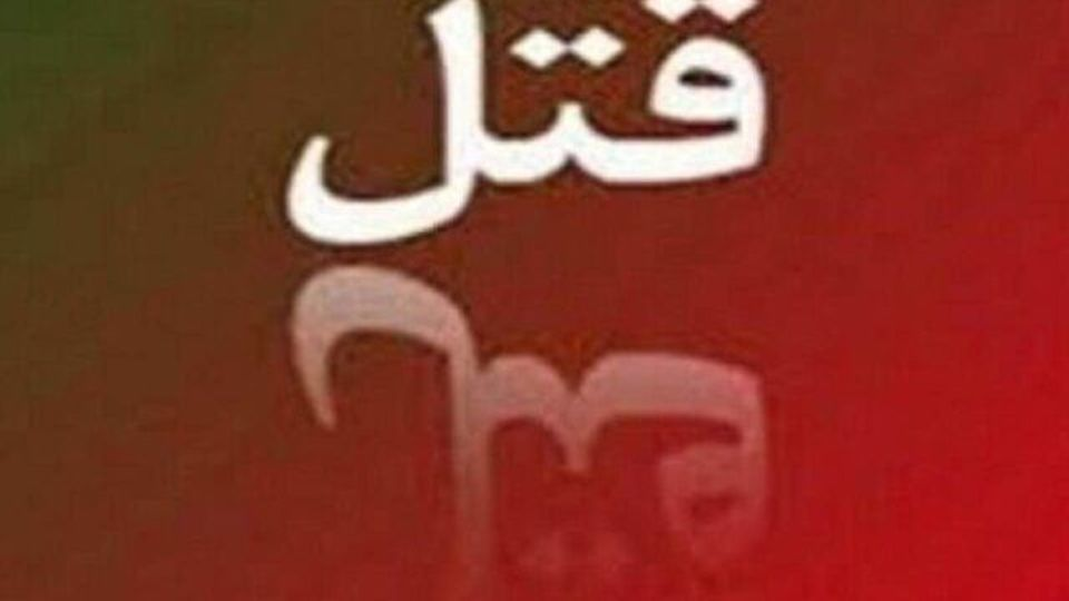 توضیح دادستان درباره قتل دختر افغان در رفسنجان
