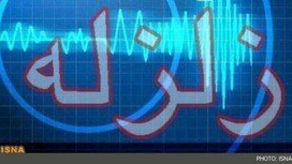 زلزله 5.1 ریشتری در استان کرمان / خسارت جانی گزارش نشده است