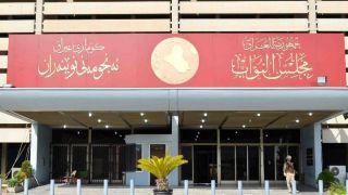 مصوبه نهایی پارلمان عراق علیه اقلیم/ مسعود بارزانی تحت پیگرد قضایی قرارگرفت